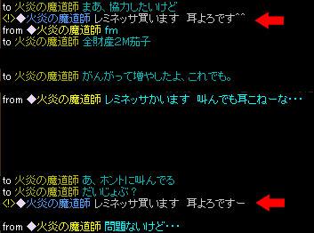 RedStone-06.08.18[21].jpg